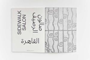 http://studiomeem.me/files/gimgs/th-48_DavidPuig+StudioMeem_sidewalk_salon_cairo_8.jpg